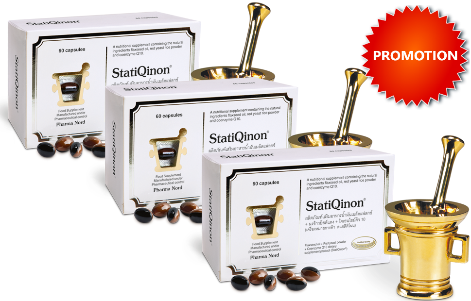 StatiQinon Promotion - 3 Month Package
